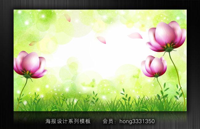 浪漫背景 鲜花背景 美容海报 时尚海报模板下载(图片