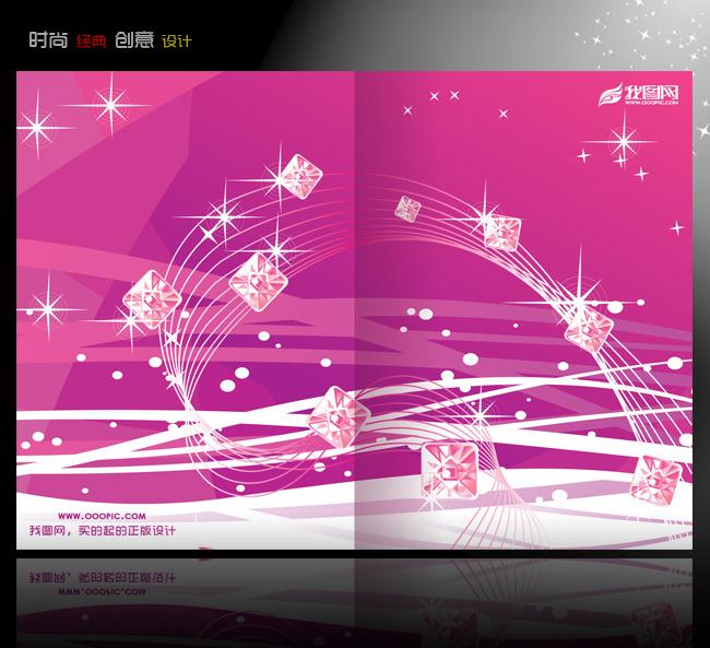 浪漫粉色珠宝首饰画册封面设计模板