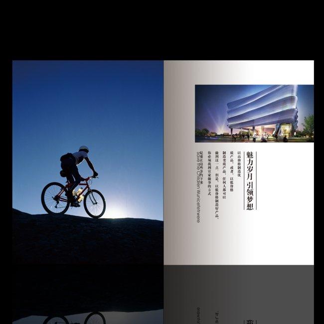 画册内页设计模板下载(图片编号:1327846)