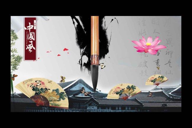 古典中国风水墨高清背景图图片