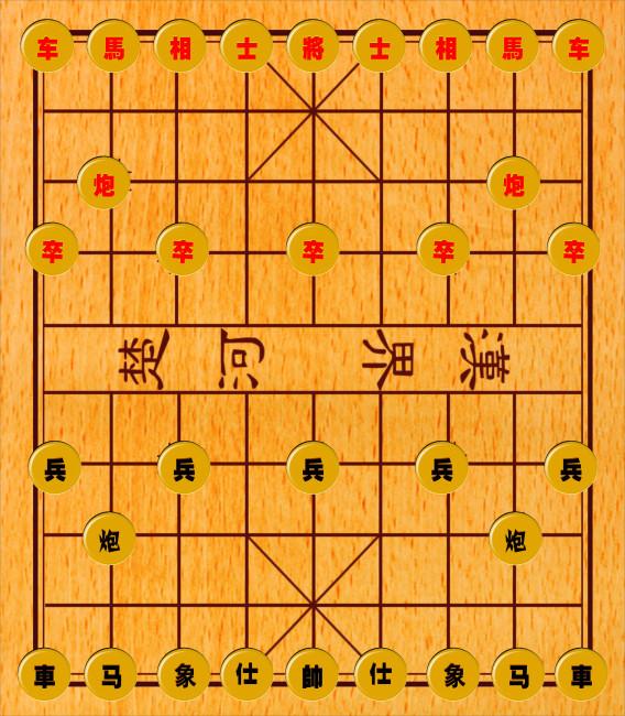 中国象棋图片下载 中国象棋图片图片