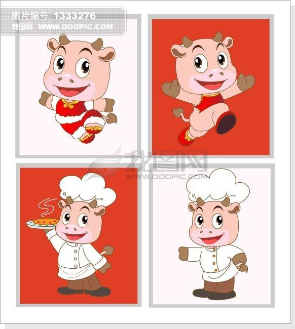卡通牛宝宝小厨师