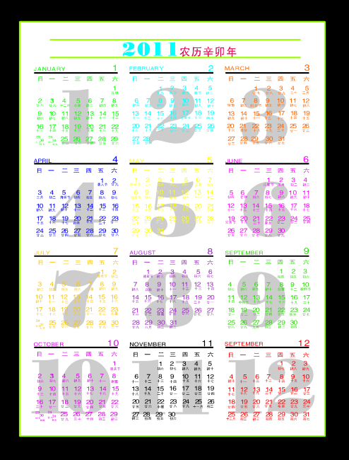 2011月历模版模板下载(图片编号:1334302)_其他海报