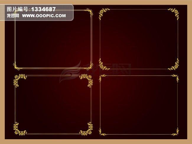 欧式边框素材模板下载(图片编号:1334687)
