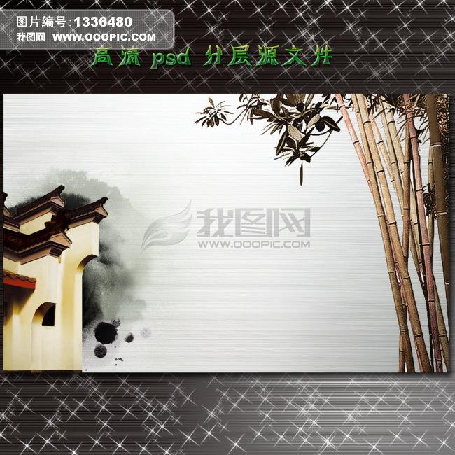 中国风 学校文化展板psd模板下载图片