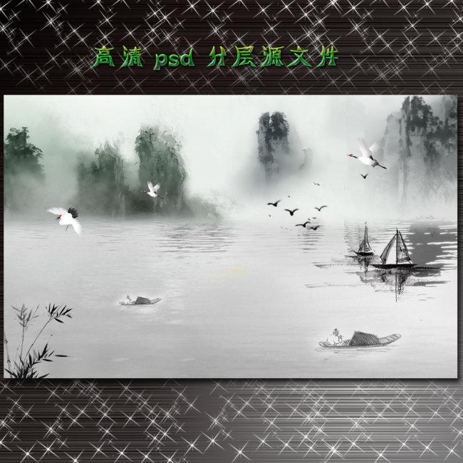 海报中国风 学校文化展板psd模板下载图片