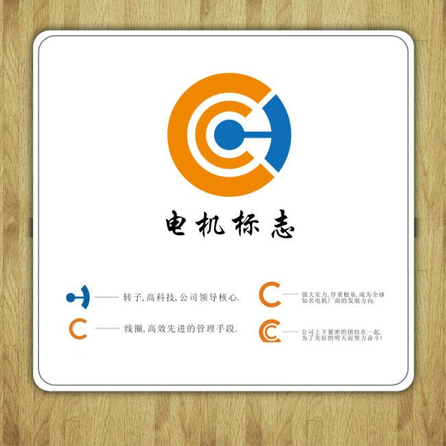 工程机械logo模板下载 工程机械logo图片下载 logo logo