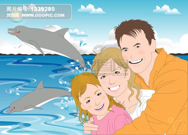 一家三口在海边游玩; 一家三口温馨家庭亲情; 公园游玩简笔画
