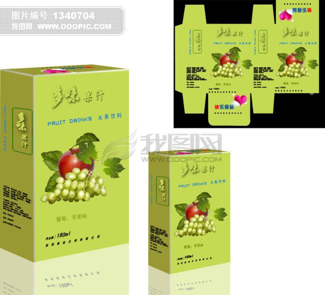 包装展开图 饮料包装 苹果饮料包装 苹果 水果 水 素材 果汁 字体设计图片