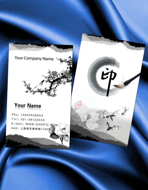印刷包装名片设计模板模板下载(图片编号:1341620)_文