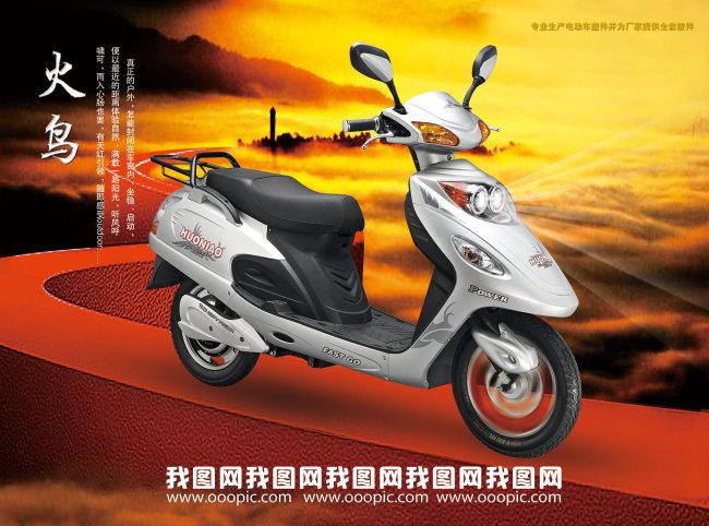 平面设计 宣传单 彩页|dm单页 > 电瓶车宣传单