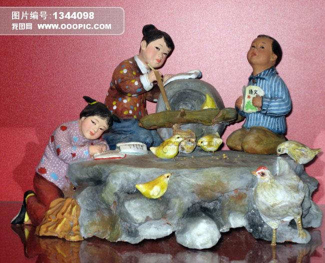 中国泥人艺术    2 - h_x_y_123456 - 何晓昱的艺术博客