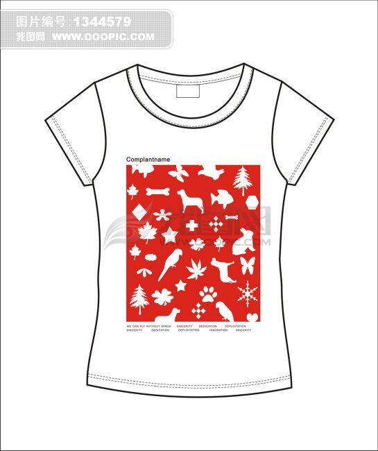 动物手绘t恤衫图案