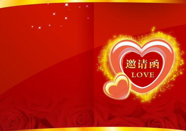 婚礼邀请函模板下载 婚礼邀请函图片下载
