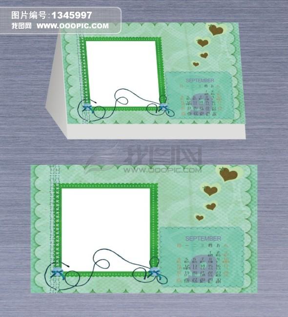 [cdr]卡通相册台历模板设计下载