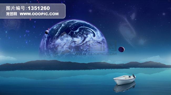 科幻 地球 星空 远山 河流 河 星球 梦幻 背景 银河 宇宙 小船