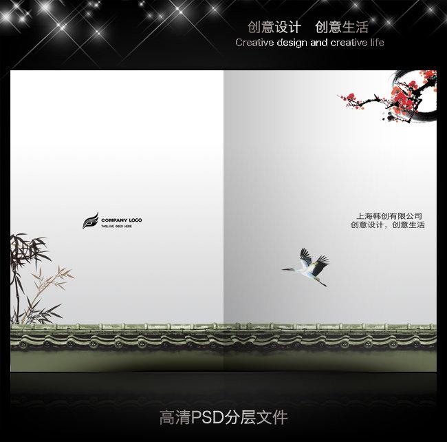 中国风素材 画册封面设计 画册封面 画册欣赏 画册psd 水墨 山水 中国
