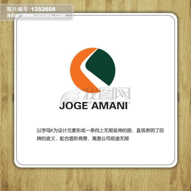 服装纺织logo设计素材下载 标志logo设计 买断版权 设计模板下载 第87