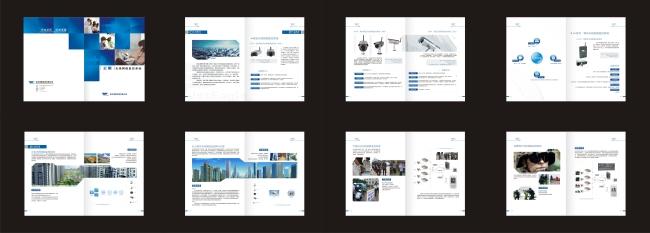 企业产品画册模板下载 企业产品画册图片下载 企业 企业文化 企业画册