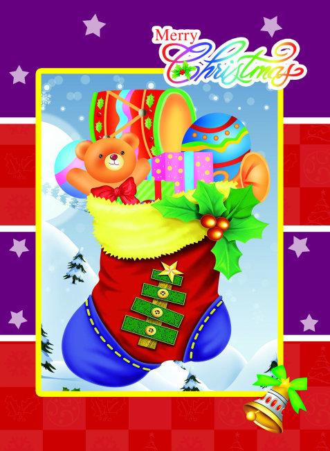 圣诞贺卡模板下载 圣诞贺卡图片下载