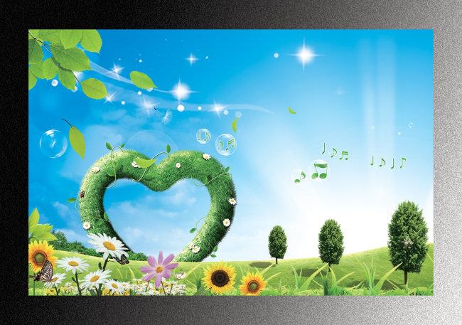 爱心风景psd模板模板下载(图片编号:1358630)