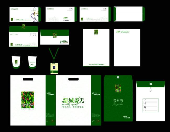 vi模板 vi设计模板vi手册