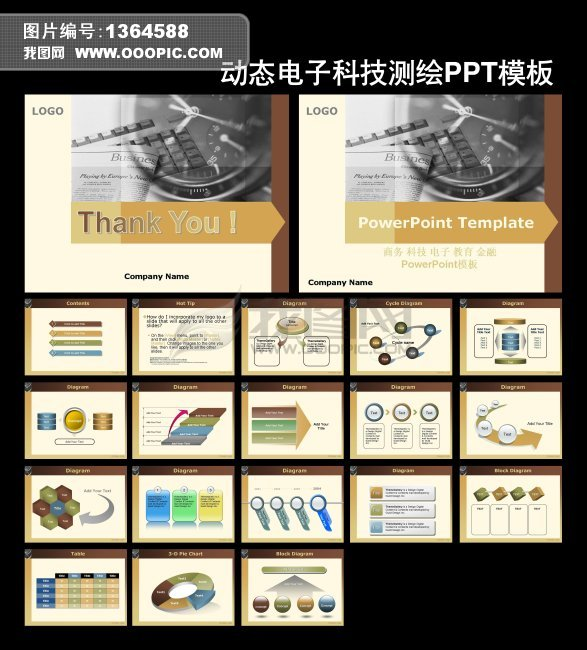 精品PPT模板-商务 贸易 通用PPT模板设计素材下载 PPT模板 PPT图表
