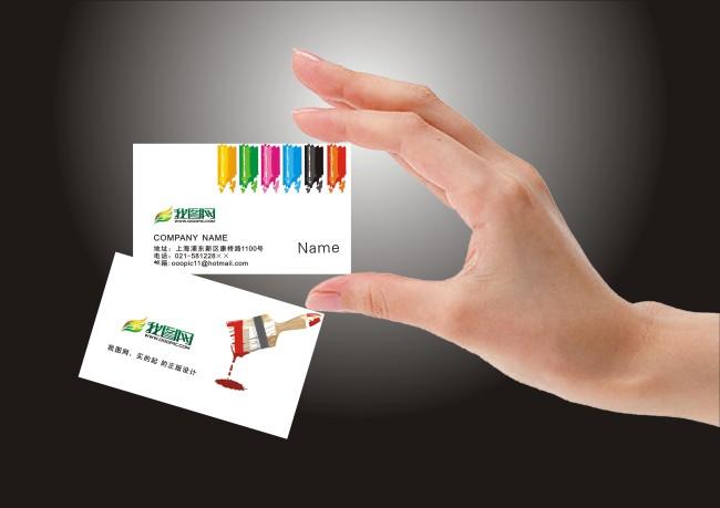 印刷名片 名片模板 个性名片模板下载 印刷名片 名片模板 个性名片