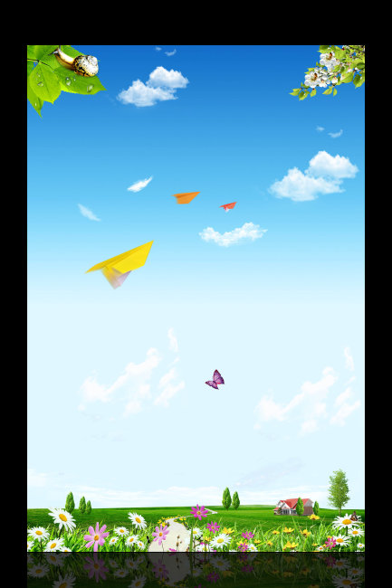 风景图 背景图片素材 小路 大树 房子 水珠 花 树叶 纸飞机 清新风景