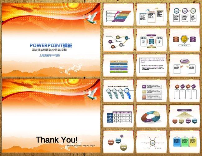 office powerpoint 2007 政府 党建 幻灯片 幻灯片背景图片 ppt背景图片