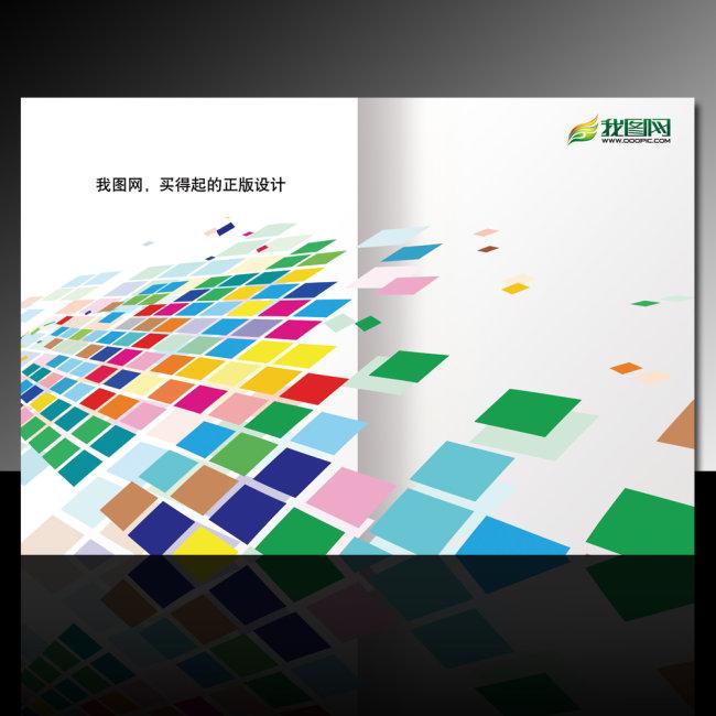 彩色方块 广告设计印刷画册psd模板下载