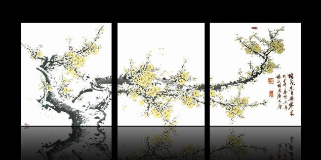 手绘创意梅花图案高清