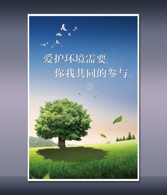 绿色背景模板下载 绿色背景图片下载 海报 海报设计 海报素材 海报