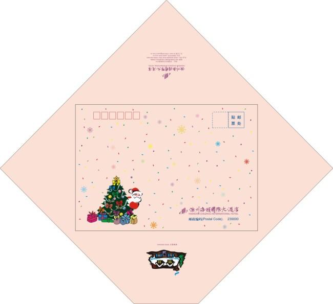 信封模板下载 西式信封  生日贺卡中秋贺卡圣诞节贺卡电子贺卡教师节