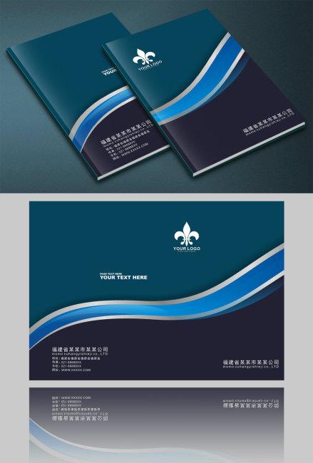 手册封面 产品封面 画册封面设计 简历封面 科技封面 珠宝首饰封面图片
