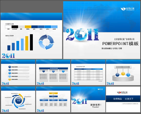 ppt动态图片素材库-商务科技PPT模板模板下载 1386435 商务 贸易 通用PPT模板 总结计划