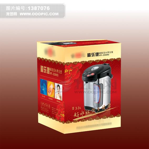 电热水壶包装盒设计