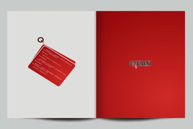 画册内页板式设计模板模板下载(图片编号:1391076)
