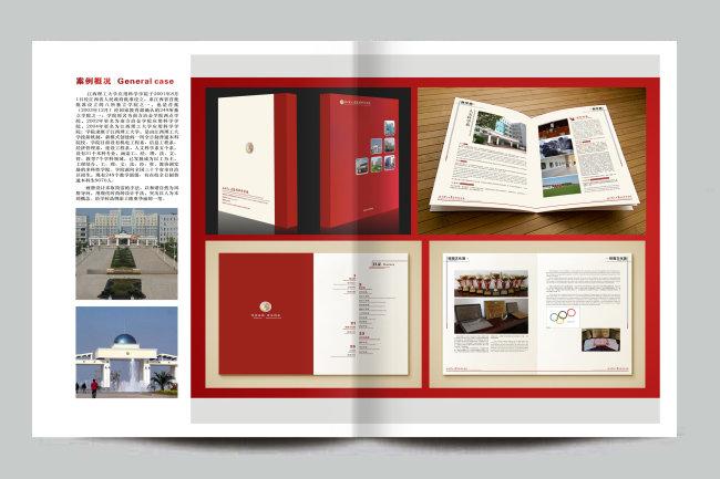 宣传画册模板 模板 样本 漂亮线条背景 设计作品集排版页 画册书籍内图片