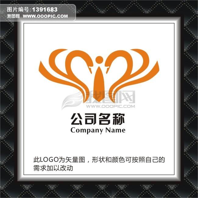 宾馆酒店Logo模板下载 宾馆酒店Logo图片下载 LOGO ...