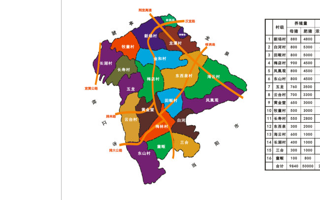 孝感孝南区地图
