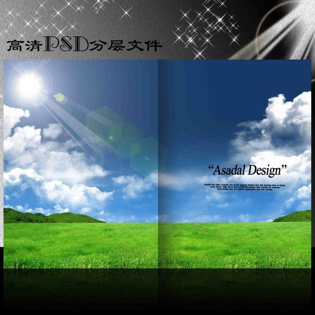 漂亮风景画册封面设计模板下载(图片编号:1401629)