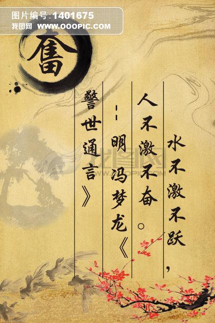 描写松树的名言