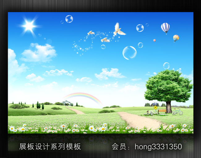 背景 鲜花/蓝天白云草地鲜花PSD展板背景 自然风景