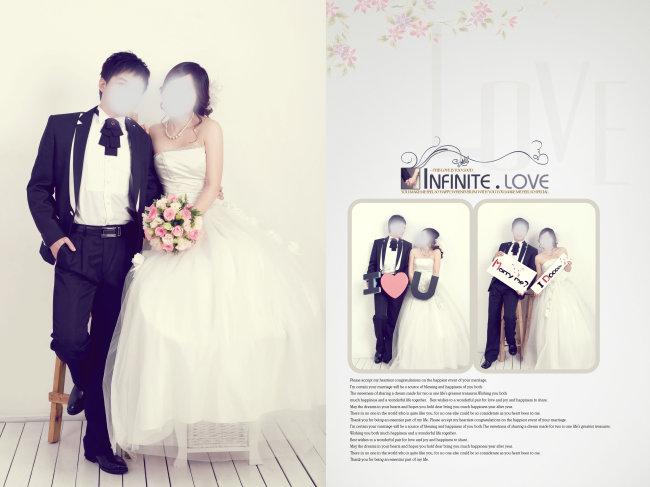 2011 主题婚纱相册模版工作室设计模板下载 2011 主题婚纱相册模版
