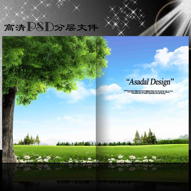 漂亮风景画册封面设计