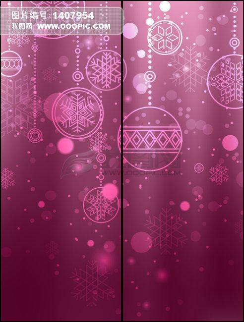 欧式艺术玻璃黑边粉色