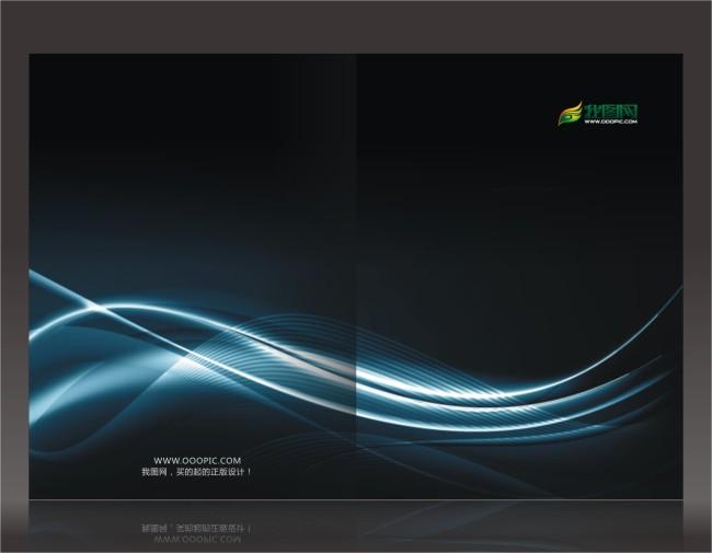 精美简洁 公司企业科技画册封面设计