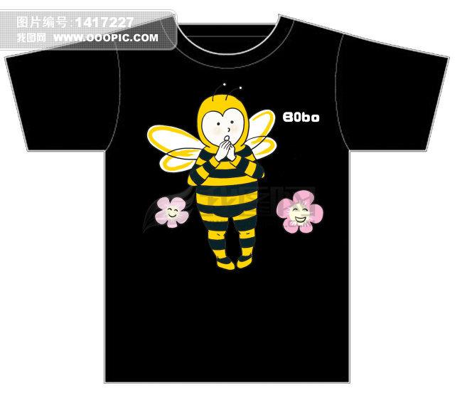 服装t恤图案设计模板psd 002