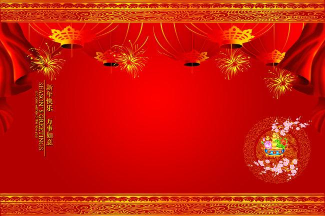 国庆背景图 春节背景图
